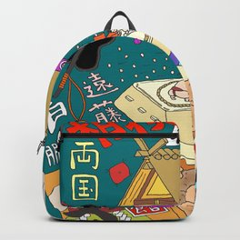 Sumo Print Backpack