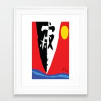 ying yang Framed Art Prints featuring Ying&Yang by Lucius Enigma