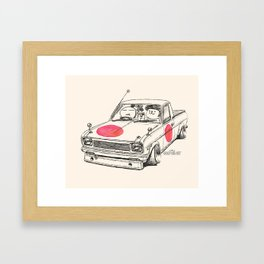 Crazy Car Art 0169 Framed Art Print