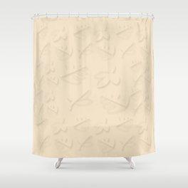 Egg Sour Sidecar Shower Curtain