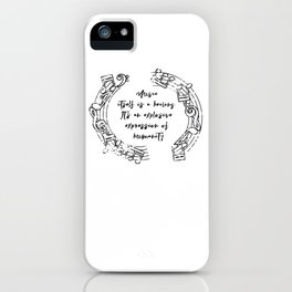 """""""Music itself is a healing.."""" Music Quote iPhone Case"""