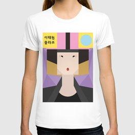 Itaewon Class Jo Yi-Seo T-shirt