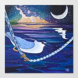 Galactic Night Heron Canvas Print