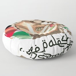 Free Palestine in watercolor Floor Pillow