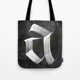 Fraktur a Tote Bag