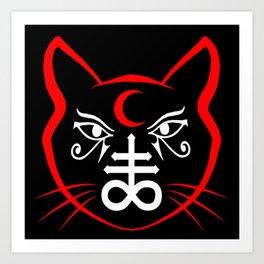Crescent Cat Face Art Print