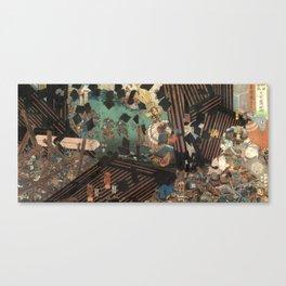 Battlescene Canvas Print