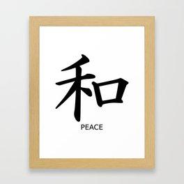 Japanese Peace Symbol Framed Art Print