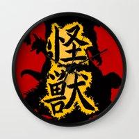 kaiju Wall Clocks featuring Kaiju Explosion by PCRK