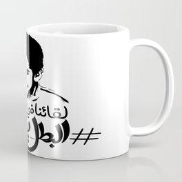 Yusef  Coffee Mug