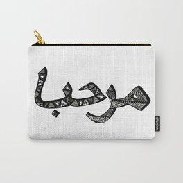 Marhaba Carry-All Pouch