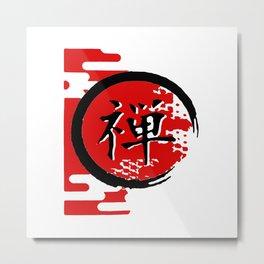 kanji zen Metal Print