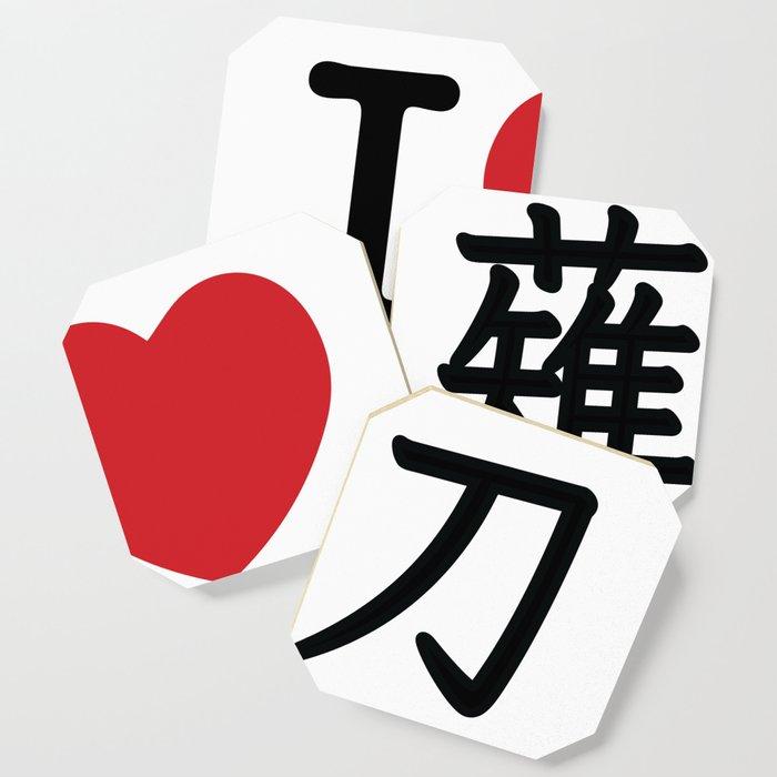 I heart Naginata Coaster