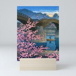 12,000pixel-500dpi - Kawase Hasui - Kintai Bridge Night Spring - Digital Remastered Edition Mini Art Print