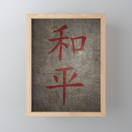 Red Peace Chinese character on grey stone and metal background Framed Mini Art Print