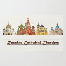 Colorful Cathedral Churches Rug
