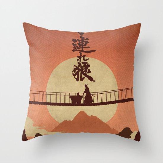 Kozure Okami Throw Pillow