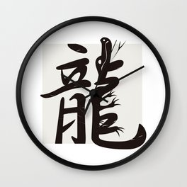 Ryu – Dragon Wall Clock