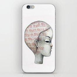 WO HEN HAO iPhone Skin