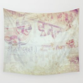 Clarity & Wonderment #2, India Wall Tapestry
