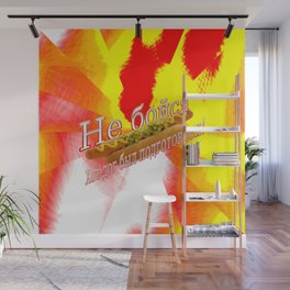 Level 30 Hotdog Talisman Wall Mural
