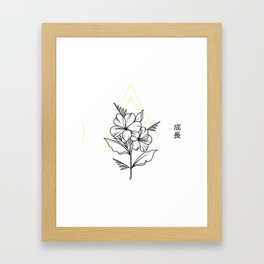 Outgrow your Past Framed Art Print