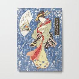 Geisha in a green kimono Metal Print