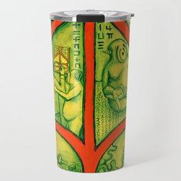 Sigil #7 Travel Mug