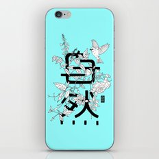 Shizen wrapped in nature_Blue iPhone & iPod Skin