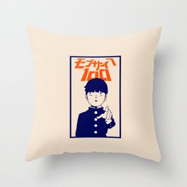 Shigeo MP100 Throw Pillow