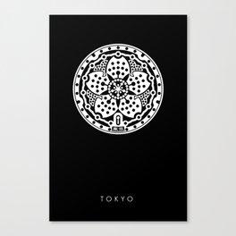 Tokyo Sakura Manhole Cover Canvas Print