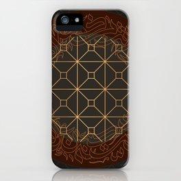 ISLAMIC ART ALLAH iPhone Case