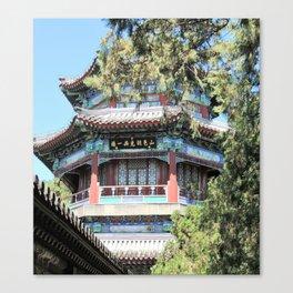 Beijing Summer Palace | Palais d'été Canvas Print