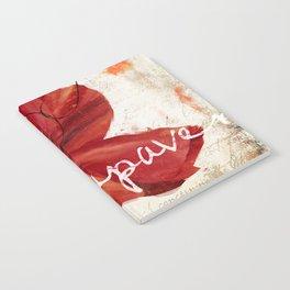 Le Pavot IV Notebook