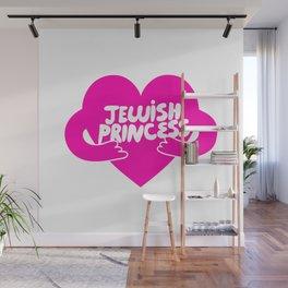 Jewish Princess Wall Mural