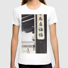 Hanok House T-shirt
