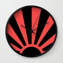 Rising Sun Wall Clock
