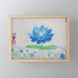 Lotus Bleu - blue lotus Framed Mini Art Print