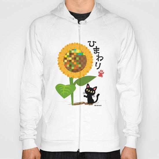 Sunflower and Cat Hoody