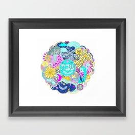 Shabbat - Creation Framed Art Print