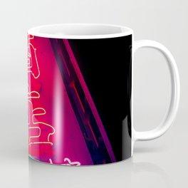 NEON Signs Hong Kong Collection S05 Coffee Mug