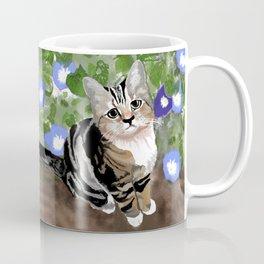 Stewie - The First Kitten Coffee Mug