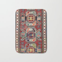 Karabagh Antique Azerbaijan South Caucasus Rug Bath Mat