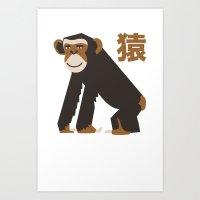 ape Art Prints featuring APE by Teekeetree
