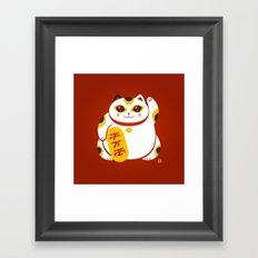 Lucky Cat 2 Framed Art Print