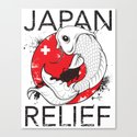 Japan Relief by seventhfury