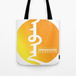 Endangered Alphabets logo Tote Bag