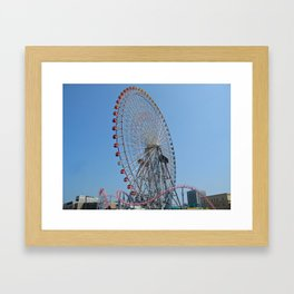 Cosmo World Under Summer Skies Framed Art Print
