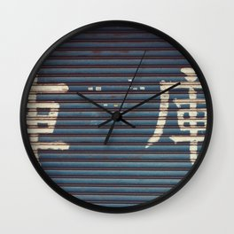 garage Wall Clock