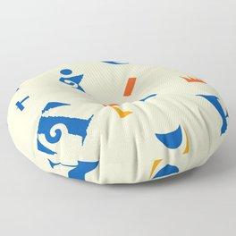 Nice Try Floor Pillow